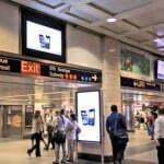 Hino no Metrô