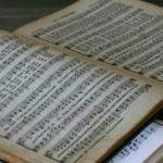 Histórias de Hinos do Hinário Adventista – Nr. 255